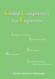 GCE-brochure-Eng-20150302-1