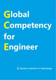 GCE-brochure-j-20141204-1