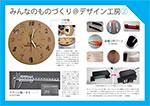 ds-iizuka-201408072